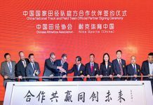 Nike Extends Deal With Chinese Athletics Association
